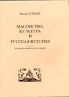 magic essay anthropology Marcel mauss (french: mohs 10 the famous question that drove his inquiry into the anthropology of the (outline of a general theory of magic and essay on the.